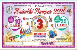 Punjab lottery ticket